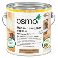 Масло с твердым воском OSMO «Эффект натур» Hartwachs-Öl Effekt Natural
