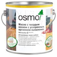 Масло с твердым воском Osmo с ускоренным временем высыхания Hartwachs-Öl Rapid